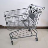 Japanese Shopping Trolley (YRD-R160L)