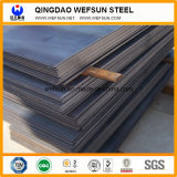 Q235 1250mm Width Hot Rolled Steel Plate