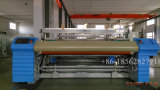 New Textile Machinery Air Jet Loom