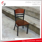 Dark Color Comfortable Curved Back Standard Hotelier Seatings (FC-103)