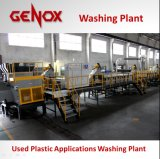 Plastic Washing Machine / Waste Plastic Washing Plant