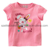 100 Cotton Baby T-Shirts (ELTCCJ-1)