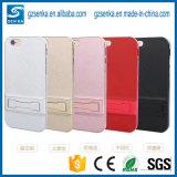 Colorful Case for Xiaomi Mi 4s Slim Armor Phone Case