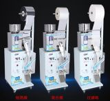 Three Sides Seal or Back Closure Small Bag Packing Machine
