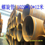 Spiral Steel Pipe for Transportation