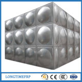 Hot Sale Insulated Square Welded Stainless Steel Water Tank