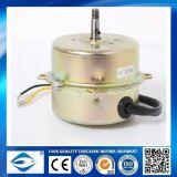 Reasonable Price Exhaust Fan Motor & Air Conditioning Fan Motors