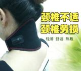 Far infrared heat applied physiotherapy for cervical carbon fiber heating and neck band