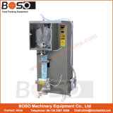 Automatic Liquid Milk Packing Machine Price (BOSJ-1000)