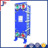 Plate Heat Exchanger Funke Fp40 for Hot Water Supplying