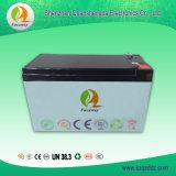 (QSD-12) 12V/12ah Energy Storage Battery Pack