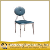 Blue PU Wholesale Price Steel Dining Chair