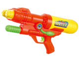 Water Gun Plastic Water Pistol Summer Outdoor Toys (H0998812)