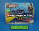 Promotion Gift Police Gun Set, Soft Gun, Duck Set (846638)