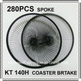 280 PCS Spoke Kt Coaster Brake Bicycle Wheels for Beach Cruiser Bike (AWHS-330)
