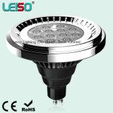 12.5W LED AR111 Which Replace 100W Halogen AR111 Directly (LS-S012-GU10-LWW/LW)