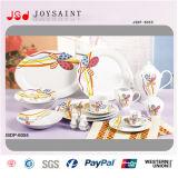 47PCS Square Shape Ceramic Tableware