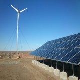 Hot Sale 15kw off Grid Solar Wind Hybrid Power System