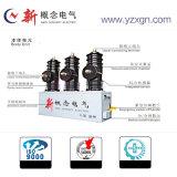 High Reaction Speed Permanent Magnetic Vacuum Circuit Breaker
