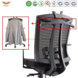 2017 Hot Sale High Back Office Ergonomic 360 Swivel Executive Mesh Chair with PP Armrest and Tilt Lock Adjustable Headrest & Coat Hanger Fuction (HY-6205A)