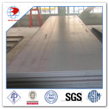 Ss400 Hot Rolled High Strength Carbon Steel Plate Price