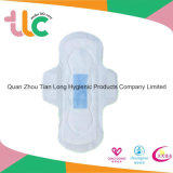Raw Materials for Sanitary Napkins Manufacturer