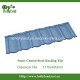 Stone Coated Steel Roofing Tile (Classical tile)