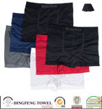 Compressed Cotton Traveling Underwear Df-0646