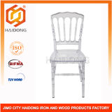 Polucarbonate Resin Transparent Napoleon Chairs