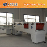 PE Film Shrink Wrapping Machine (without tray)