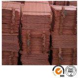 Copper Cathode 99.99% 99.97% Grade a