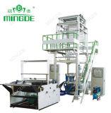 Plastic Double Layer Film Extruding Machine Price