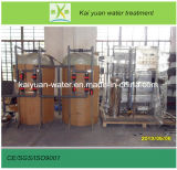 Automatic RO Water Filter Reverse Osmosis Filtration (KYRO-5000)