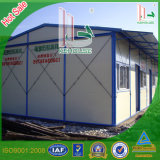 China Temporary Low Price Safe Mobile Home