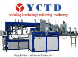 Automatic Carton Packing Wrapping Shrinking Filler Machine (YCZX25)