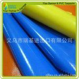 PVC Laminated Tarpaulin, Waterproof Fabric