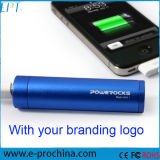 China Factory Cheap Power Bank with Good Quality