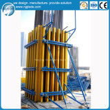 Column Steel Formwork Design for Wall Construction