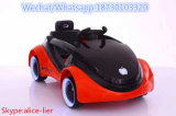 Powerful Wheels Electric Ride on Toy Car for Kids