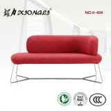 H41 Modern Office Leaisure Combined Sofa Set 1+1+3