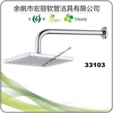 33103 Shower Head Made From ABS with Ss Arm in Chrome Plated
