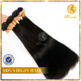 Natural Black Silky Straight Cheap Brazilian Remy Hair Extensions (S1)