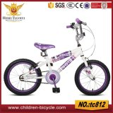 Sell Popular Simple Style Children Bike/Kids Bicycle/Baby Cycle
