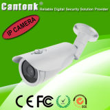 Very Competitive High Resolution WDR IP Camera