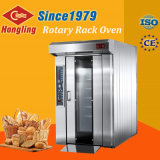 High Quality Baking Machine 16 32 64 Trays Rotary Rack Oven (Real Factory)