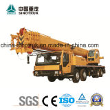 Hot Sale Mobile Truck Crane Qy16g of 16tons