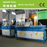 High quality plastic crusher blade sharpening machine
