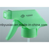 Good Quality Trigger Sprayer of Plastic Product with Logo (YX-31-2 with Logo)
