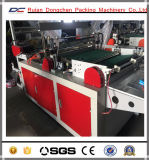 High Speed Plastic PE PP Side Sealing Bag Making Machine (DC-B)