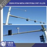 CCTV Camera Mast Pole